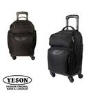 背包族【YESON】永生16吋拉桿袋/登機箱-黑色