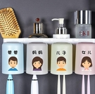 牙刷架 牙刷置物架盒壁掛式衛生間壁式套裝組合家庭掛墻放牙膏刷牙杯子的【快速出貨八折下殺】