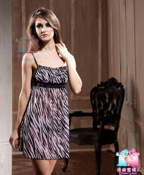 【愛愛雲端】S9905俏麗粉紅斑馬紋睡衣(二件組)