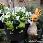 花園裝飾庭院盆景裝飾園藝擺件卡通小動物青蛙兔子裝飾品掛件 蜜拉貝爾