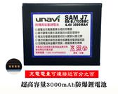 【超高容量3000mAh防爆電池】SAMSUNG三星 J4 SM-J400 5.5吋 原電製程