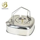 日本Belmont 2.8L方型茶壺 BM-294(附濾網.直火/IH適用)