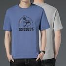 2021新款男士短袖T恤夏季薄款半袖潮牌純棉潮流ins上衣服冰絲體桖【快速出貨】