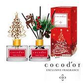 韓國 cocod or 【冬季聖誕造型限定版】 室內擴香瓶 200ml 擴香 香氛 香味 芳香劑 室內擴香 韓國