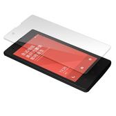 高透光 紅米手機螢幕保護貼(一組2入)