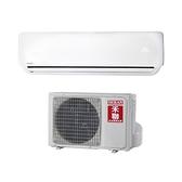 《禾聯 HERAN》R410A 分離式一級變頻1對1 頂級旗艦型(G、N、C)冷暖系列 HI-G50H/HO-G50H (含基本安裝)