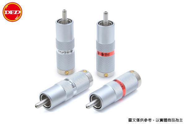 日製Oyaide SLSC RCA訊號端子(4個一組)