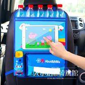 新款加厚牛津布汽車椅背置物袋卡通車載掛袋可愛寶寶用品收納袋-大小姐韓風館