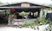 【e卡農場玩樂趣】新北《茶花莊農場》茶花DIY/農場風味餐 -1日遊兩人同行兌換券