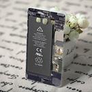 三星 Samsung Galaxy J7 SM-J700 手機殼 軟殼 保護套 電池圖案