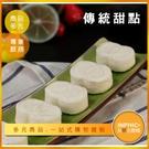 INPHIC-茯苓糕模型 白糖糕 蛋糕 甜品 點心-IMFA197104B