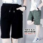 *MoDa.Q中大尺碼*【K3105F】涼感休閒舒適百搭五分短褲