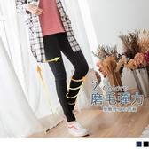 《BA3724》口袋車線造型輕磨毛彈力窄管褲 OrangeBear