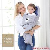 嬰兒睡袋防踢被卡通可愛寶寶推車腳套鯊魚睡袋抱被四季通用0-12月 年終狂歡盛典