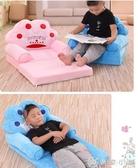 兒童小沙髮卡通座椅男孩女孩公主幼兒園寶寶凳可愛懶人沙發可拆洗 1YXS 七色堇