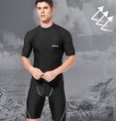 男士專業速干大碼防曬游泳五分泳褲