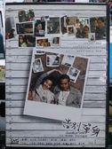 挖寶二手片-S48-037-正版DVD-韓劇【告別單身 全16集6碟 國韓語】-千正明 李在龍 尹素怡