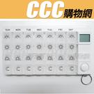 電子式 自動提醒 吃藥 藥盒 提醒器 28格  定時藥盒 保健盒