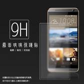 ▼霧面鋼化玻璃保護貼 HTC One E9+ dual sim / E9 Plus / One E9 抗眩護眼/凝水疏油/手感滑順/防指紋