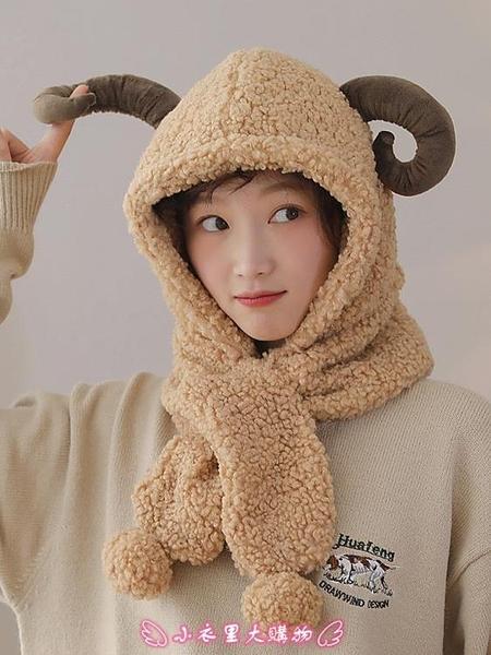 造型帽子 秋冬季頭套女可愛搞怪羊角帽子圍巾一體韓版百搭加絨保暖護耳防寒 - 小衣里大購物