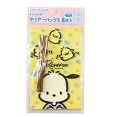 小禮堂 帕恰狗 迷你 禮物袋 束口袋 透明袋 包裝袋 糖果袋 餅乾袋 銅板小物 (8入 黃) 4904555-05543