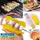 【九元生活百貨】日本製 專業串燒組 燒鳥...