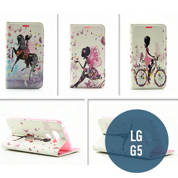 LG G5 蝶戀花水鑽皮套 側翻皮套 插卡 手機套 保護套 手機殼 手機套 皮套 可愛