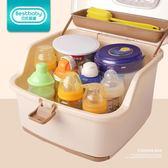 貝氏嬰童 可手提奶瓶架嬰兒收納箱塑料寶寶奶粉盒兒童防塵干燥架