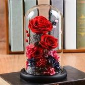 永生花禮盒玻璃罩情人元旦圣誕節禮物生日藍色妖姬玫瑰花干花花束 台北日光