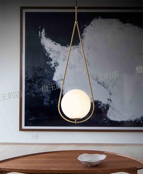 【燈王的店】北歐風 吊燈 客廳燈 餐廳燈 裝飾燈 301-98072-1