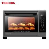 烤箱電烤箱D232B1家用烘焙多功能全自動大容量32升蛋糕小型嫩 雲朵走走220V LX