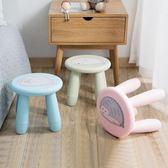 卡通加厚兒童凳子可愛換鞋凳家用客廳塑料防滑寶寶圓凳成人小板凳