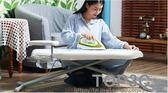 ZUANJ鉆技燙衣板家用折疊台式大號款電熨斗板熨衣板熨衣架「Top3c」