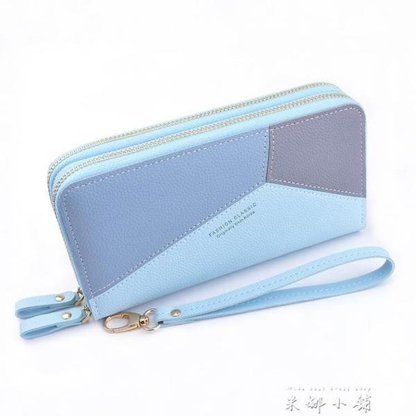 女士手拿錢包女長撞色雙拉鏈大容量卡包手機包多功能媽媽零錢包潮