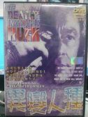挖寶二手片-L02-081-正版DVD*電影【異變人種】-當憤怒襲上心頭 他變成力大無窮的綠巨人