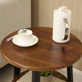 時尚邊幾簡約小茶幾沙發邊幾角幾床頭小圓桌迷你小圓幾限時大降價!