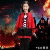 兒童萬聖節服裝 化妝舞會女童寶寶cosplay角色扮演出服 nm9630【VIKI菈菈】