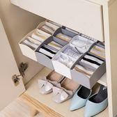 內衣收納整理箱盒塑料桌面家用內褲襪子整理盒分格抽屜收納整理箱儲物盒子jj