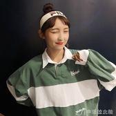 馨幫幫自制 秋季長袖T恤韓版寬鬆學生Bf原宿Polo衫女上衣 辛瑞拉