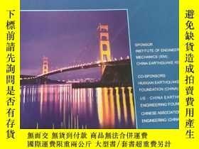 二手書博民逛書店罕見地震工程與工程振動(英文版)2019年2期Y290154