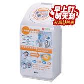 【福利品】柏森牌  旋鏡陶磁電暖器  PS-EDR