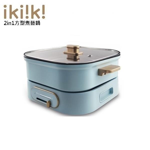 【南紡購物中心】【ikiiki伊崎】家電 方型煮藝鍋 IK-MC3401