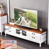 客廳臥室電視櫃 迷你地櫃 茶幾電視機櫃 組合小戶型簡約現代客廳家具套裝