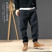 冬季牛仔褲男士潮流寬鬆大碼小腳哈倫褲加肥加大束腳褲胖子褲子男 簡而美