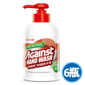 【快潔適】抑菌洗手乳-300ml*6瓶