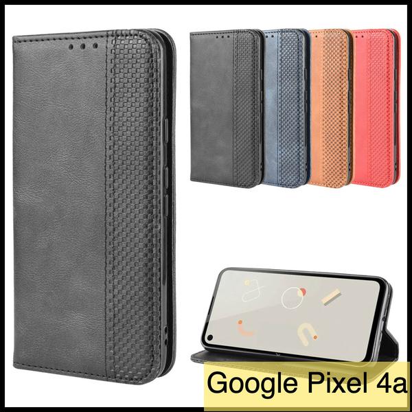 【萌萌噠】谷歌 Google Pixel 4a 4G 5G版 復古紋商務款 錢包式側翻皮套 可插卡磁吸 全包軟殼 手機殼