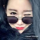 【Miss.Sugar】方形個性反光太陽眼鏡 墨鏡