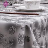 餐桌布防水桌墊茶幾桌布布藝防燙防油免洗茶幾墊田園酒店圓桌臺父親節促銷