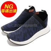 【US7-NG出清】adidas NMD CS2 PK W 左腳中底黃 藍 黑 Primeknit 鞋面 休閒鞋 慢跑鞋 女鞋【PUMP306】