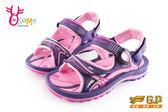 GP涼鞋 大童鞋 足弓型 透氣 磁扣兩穿運動防水涼鞋I6691#紫色◆OSOME奧森童鞋